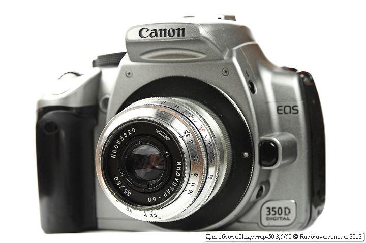 Индустар-50 на современной камере