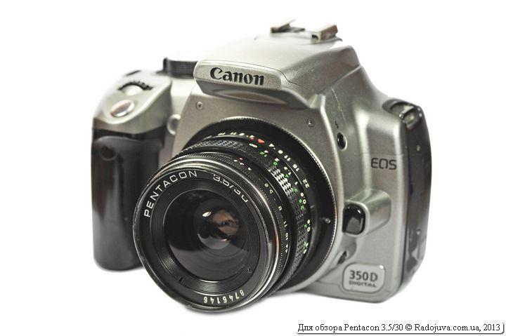 Так выглядит Pentacon 3.5 30 на современной камере