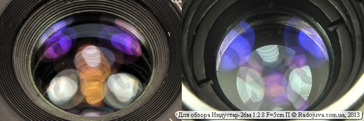 Просветления передней и задней линзы объектива Индустар-26м