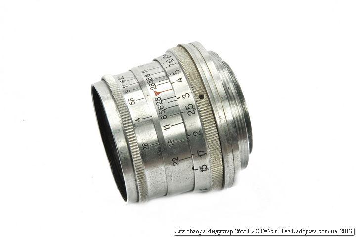 Вид объектива Индустар-26м сбоку