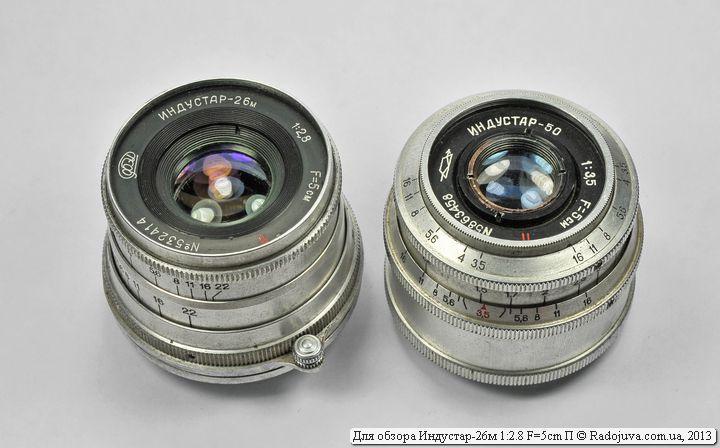 Размеры двух объективов: Индустар-26м и ИНДУСТАР-50 1:3,5 F=5см П (оба дальномерные)