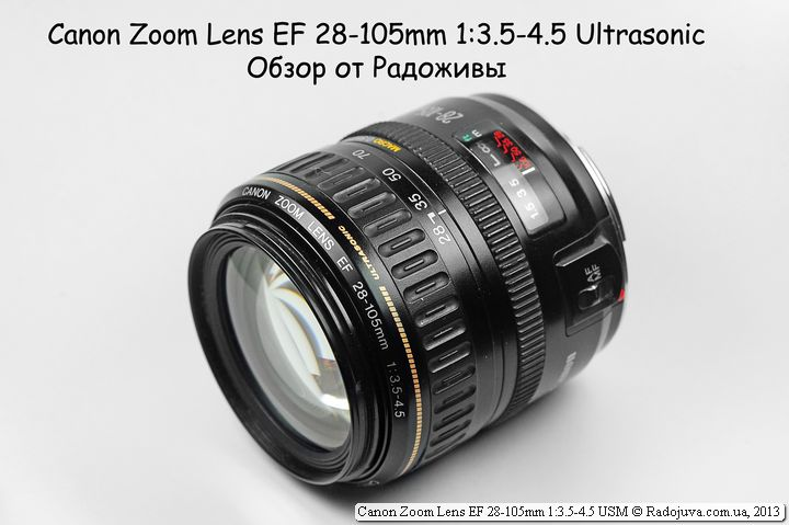 Canon Zoom Lens EF 28-105mm 1:3.5-4.5 USM