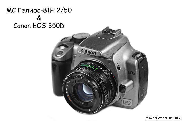 Советский объектив, установленный через переходник Nikon - Canon