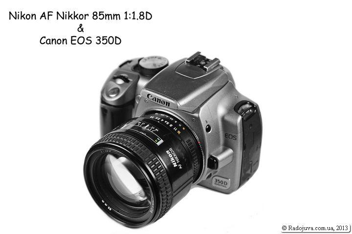 Автофокусный объектив Non-G типа на камере Canon