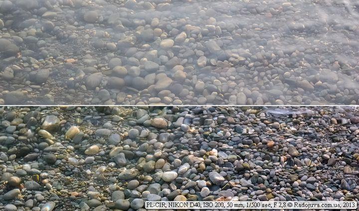 Дно моря с разным положением PL-CIR фильтра