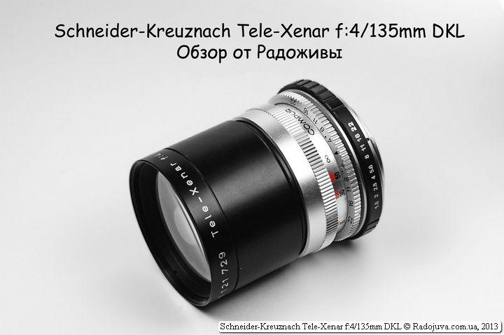 Обзор Schneider-Kreuznach Tele-Xenar f:4/135mm DKL