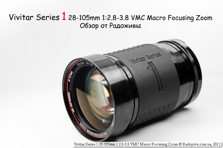 Обзор Vivitar Series 1 28-105mm 1:2.8-3.8 VMC Macro Focusing Zoom