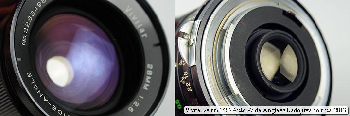 Просветления передней и задней линзы Vivitar 28mm F/2.5 с диаметром 62мм