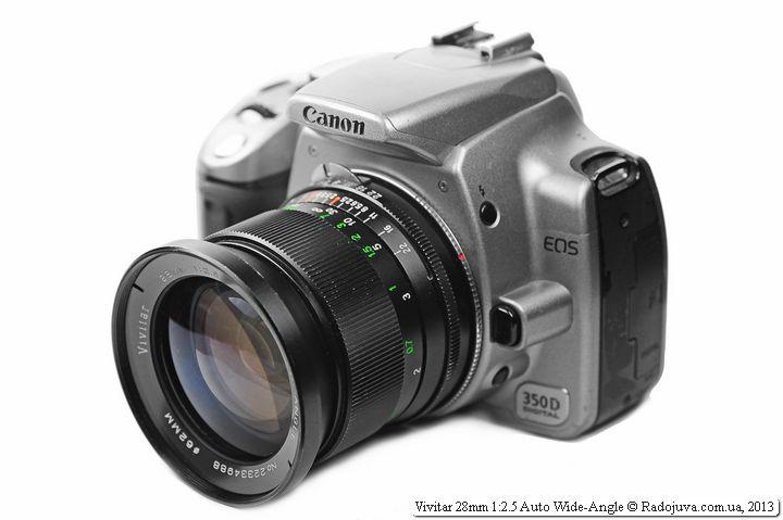Vivitar 28mm F/2.5 на современной камере
