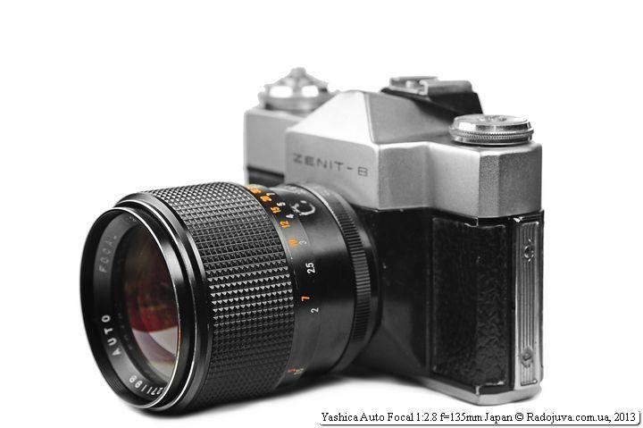 Вид на современной камере
