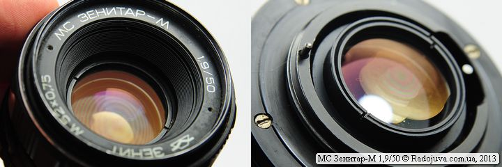 Просветление передней и задней линзы объектива МС Зенитар-М 1,9 50