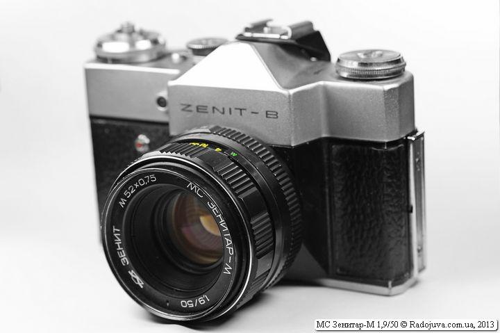 Вид объектива МС Зенитар-М 1,9 50 на Зенитр-В