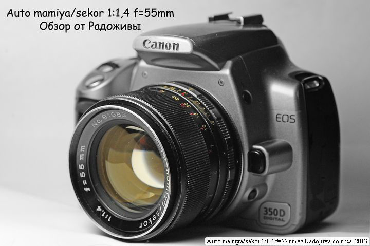 Review Auto mamiya / sekor 1: 1,4 f = 55mm. Lens on a Canon 350D.