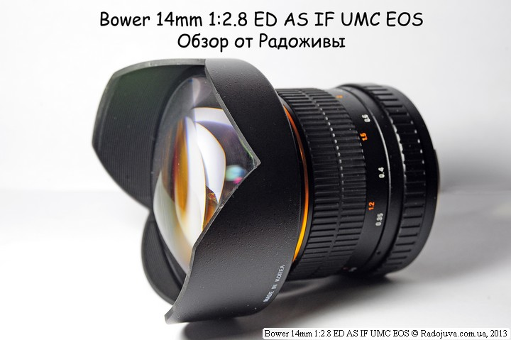 Review Bower 14mm 1: 2.8 ED AS IF UMC EOS