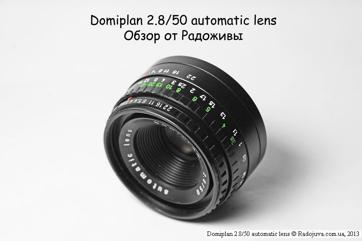Обзор Domiplan 2.8/50 automatic lens