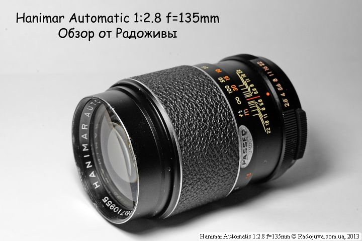 Обзор Hanimar Automatic 1:2.8 f=135mm