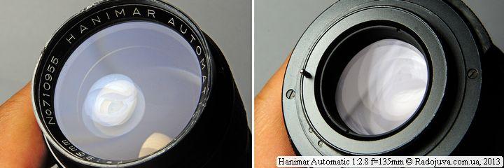 Просветление передней и задней линзы Hanimar Automatic 1:2.8 f=135mm