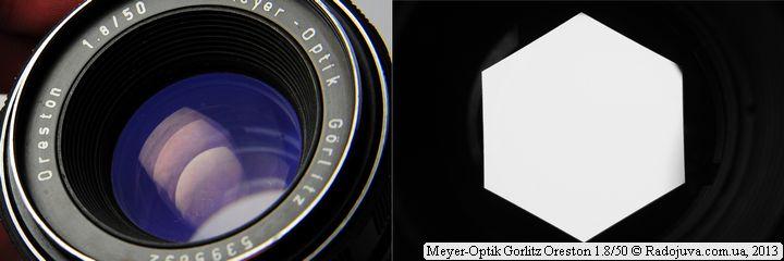 Просветление объектива и вид отверстия диафрагмы