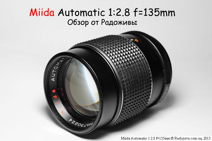 Обзор Miida Automatic 1:2.8 f=135mm