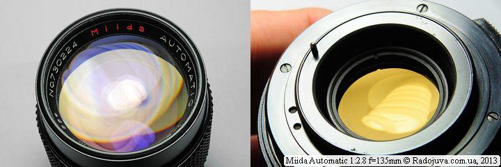 Просветление объектива Miida 135mm F2.8