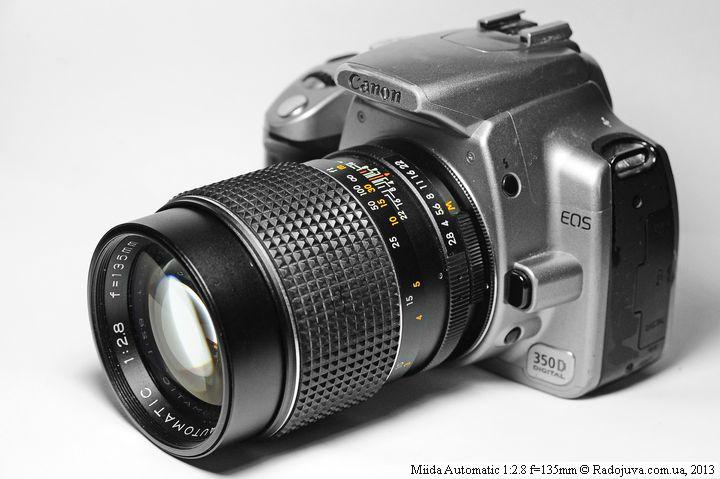 Miida 135mm F2,8 на ЦЗК