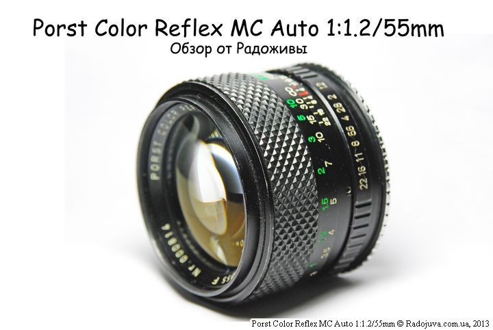 Обзор Porst Color Reflex MC Auto 1:1.2/55mm