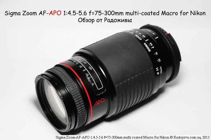 Sigma Zoom AF-APO 1: 4.5-5.6 f = 75-300mm multi-coated Macro