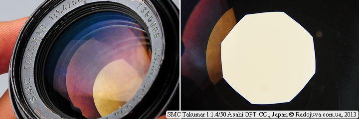 Просветление и вид отверстия диафрагмы SMC Takumar 1:1.4/50