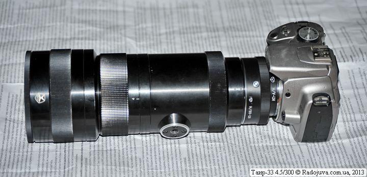 Черный Таир-33 на современной ЦЗК