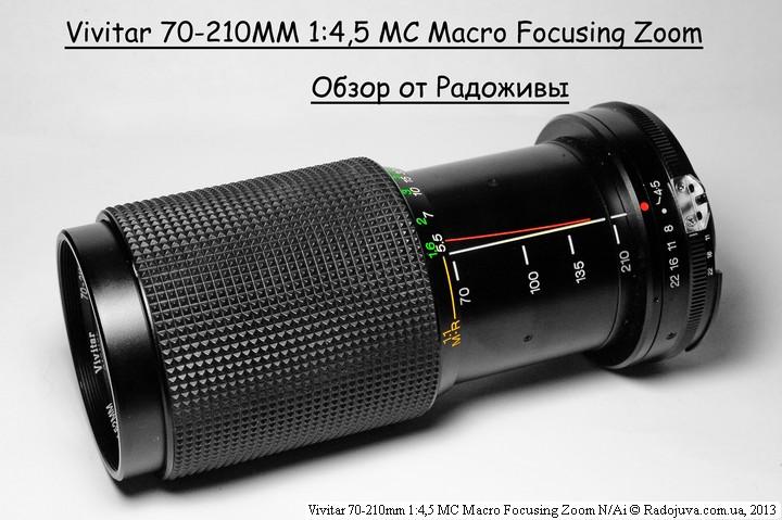 Vivitar 70-210mm 1: 4,5 MC Macro Focusing Zoom review