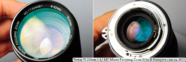 Enlightenment of the front and rear lenses of the Vivitar 70-210mm F / 4.5 lens