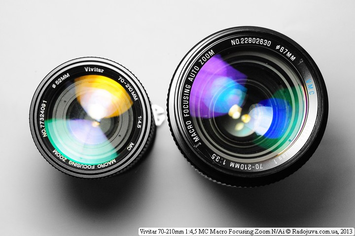 Просветление двух объективов