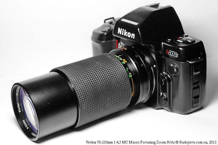 Vivitar 70-210mm F/4.5 на пленочной камере Nikon