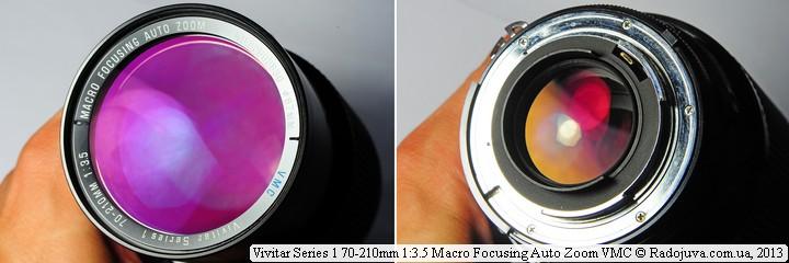 Просветление передней и задней линз объектива Vivitar Series 1 70-210mm 1:3.5 Macro Focusing Auto Zoom VMC