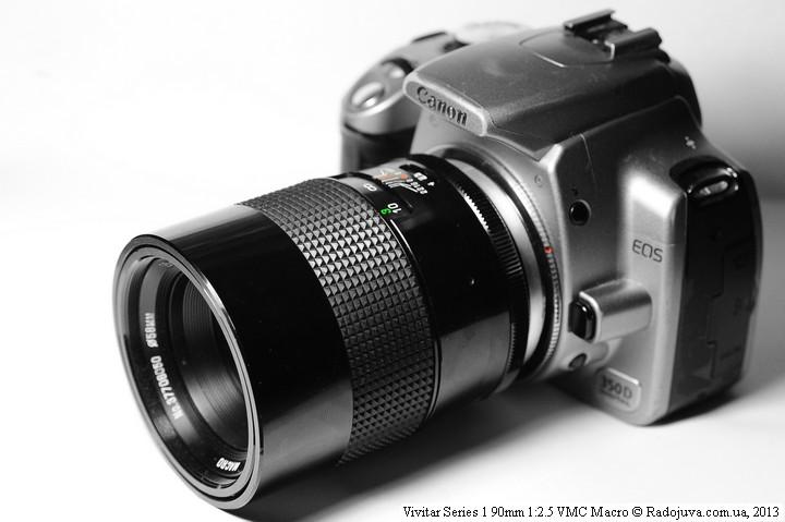 Объектив Vivitar F2.5 90mm на ЦЗК