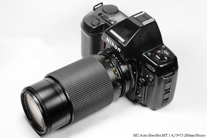 Вид Auto-Beroflex 75-200/4,5 на ЗК