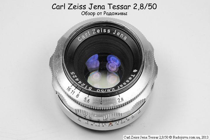 Обзор Carl Zeiss Jena Tessar 2,8/50
