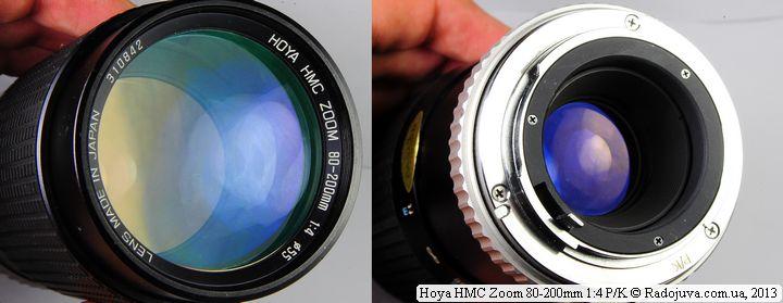 Просветление линз Hoya HMC Zoom 80-200mm 1:4