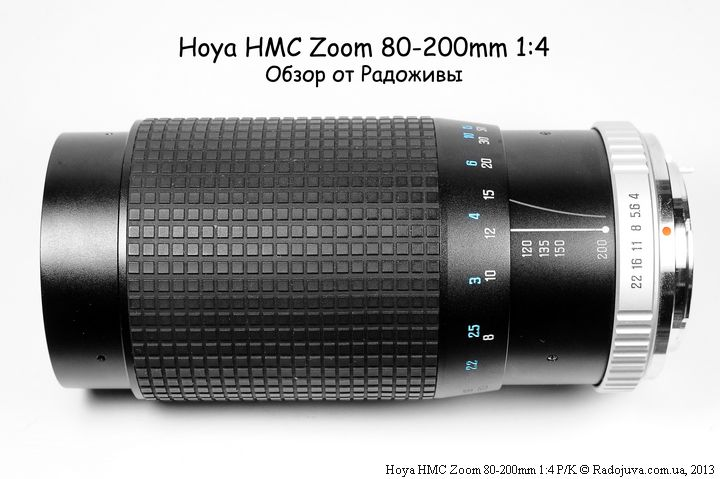 Обзор Hoya HMC Zoom 80-200mm 1:4