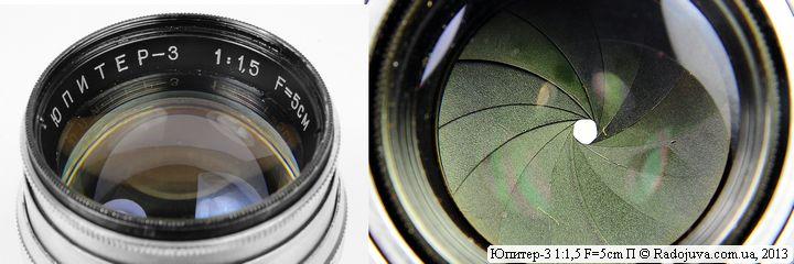 Диафрагма объектива Юпитер-3