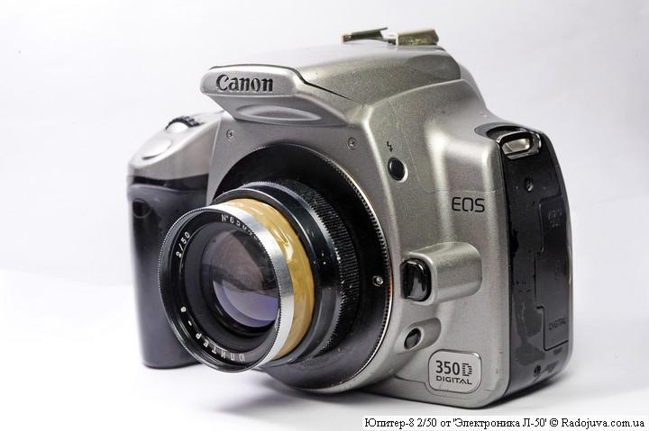 Юпитер-8 2/50 от телекамеры 'Электроника Л-50' на ЦЗК