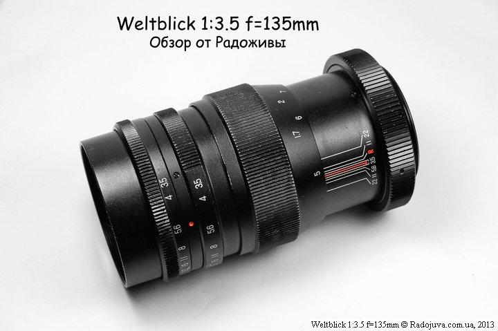 Обзор Weltblick 1:3.5 f=135mm