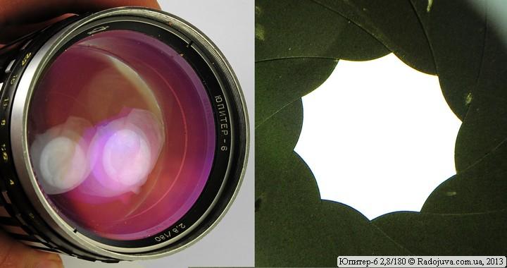Просветление передней линзы объектива Юпитер-6 и вид отверстия диафрагмы