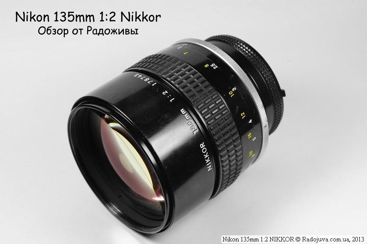 Обзор Nikon 135mm 1:2 NIKKOR