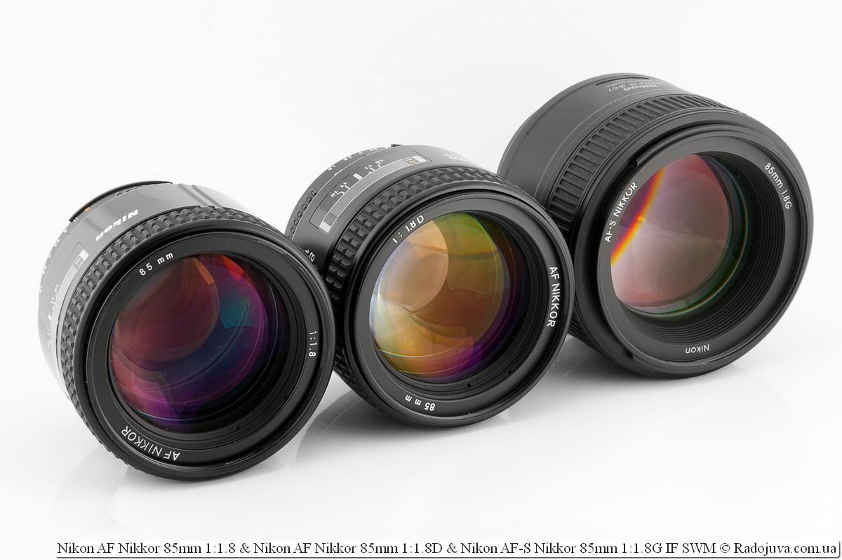 Nikon AF Nikkor 85mm 1:1.8 и Nikon AF Nikkor 85mm 1:1.8D и Nikon AF-S Nikkor 85mm 1:1.8G IF SWM