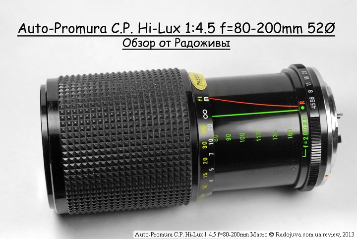 Обзор Auto-Promura C.P. Hi-Lux 1:4.5 f=80-200mm Macro