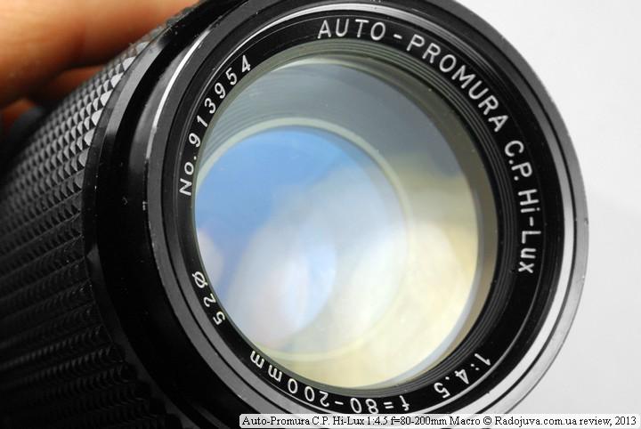 Auto-Promura C.P. Hi-Lux 1:4.5 f=80-200mm Macro