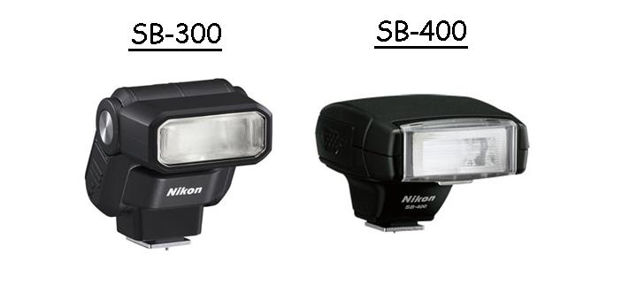 Разница между SB-300 и SB-400