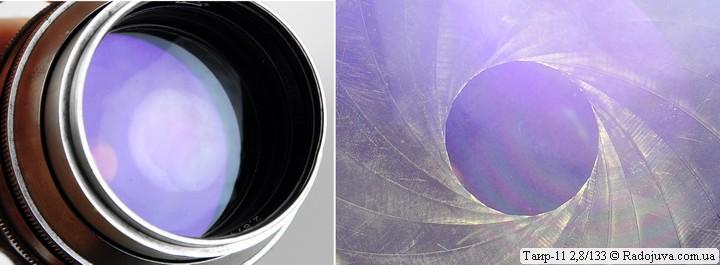 Вид просветления объектива Таир-11 2,8 133 и отверстия диафрагмы