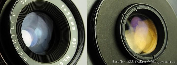Просветление передней и задней линзы объектива Beroflex 35 2.8